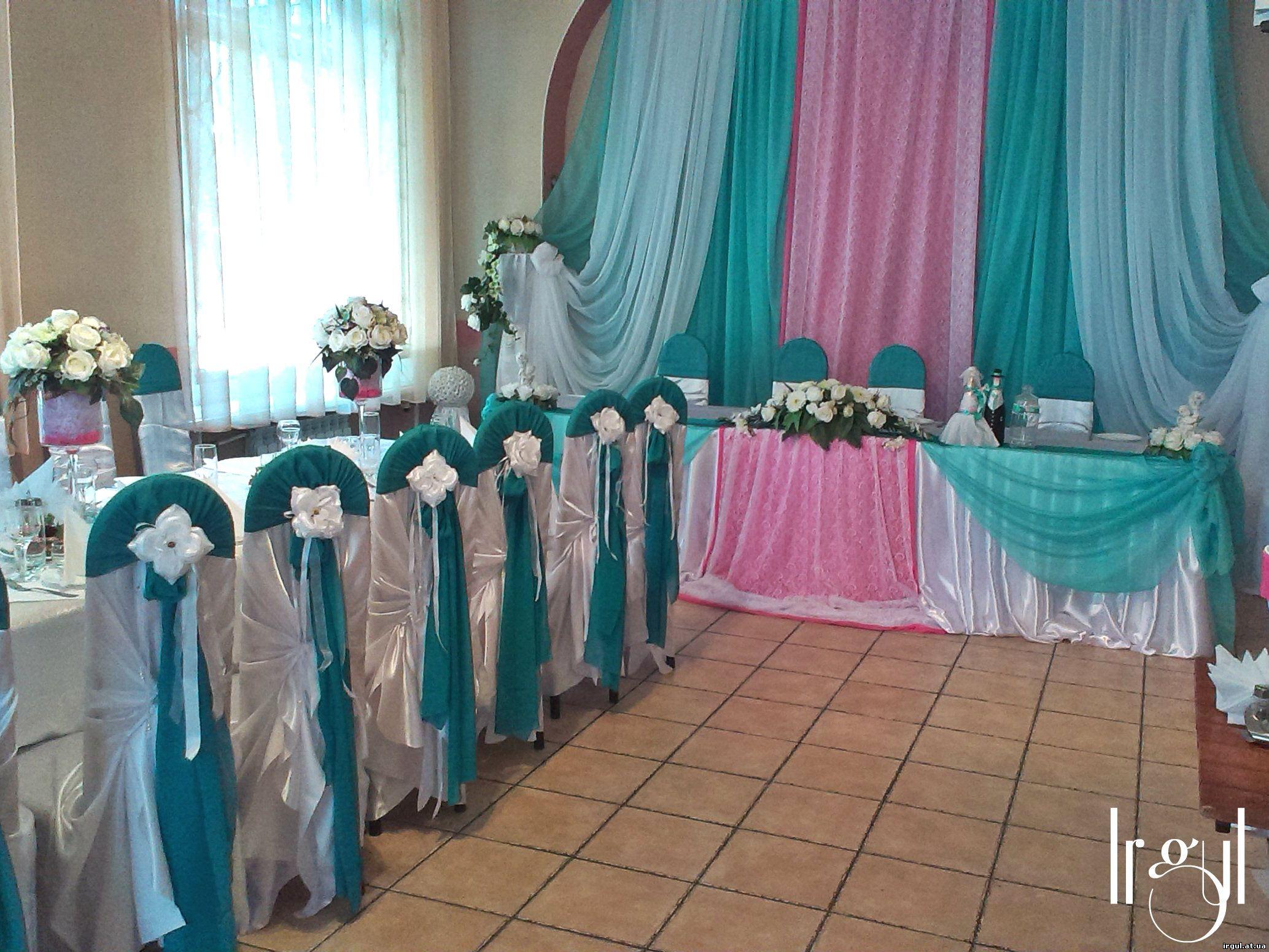 Розовый и бирюзовый: свадьба Евгения и Ксении в нежных тонах 36